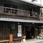 玉田屋旅館 - 2012年中馬のおひなさん