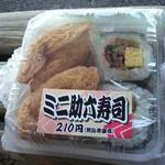 キヨスク - 料理写真:ミニ助六寿司 210円