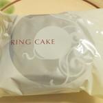横浜フランセ - リングケーキチョコレート袋