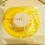 横浜フランセ - リングケーキレモン袋