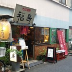 そば酒房 福島 - 神田錦町の路地裏