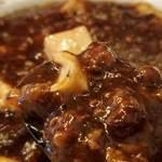 ゴールデンユニコーン - 自家製甜麵醬とブラックビーンズの麻婆豆腐アップ