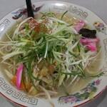 ラーメンレストラン ニングル - 野菜ラーメン塩