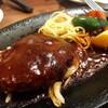 グリル&ステーキ みぞぐち - 料理写真: