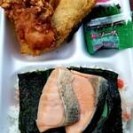 ヤムヤム - 料理写真:シャケのりから明太タラフライ 610円