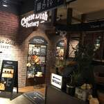 Cheese Dish Factory -