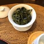 札幌茶楼 茶譜 -