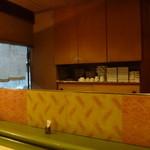 一福 - 割烹のカウンター