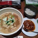 喜界島担々麺 香 - 喜界島担々麺100%