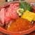 仲家 - 料理写真:うに いくら なかおち丼…税込1900円