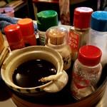 鳥松 - お好きな調味料で召し上がれ♪
