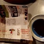 鳥松 - チープながら場に合った骨入れ。皿の中はウスターソースベースのタレ
