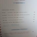 レクスキ フレンチetワイン - アペルティフ・ヴェルモント・アペルティフワインリスト