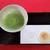 友泉亭公園 - 料理写真:抹茶セット。