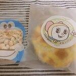 藤子・F・不二雄ミュージアムショップ - ドラえもんボーロ390円 メロンパン260円