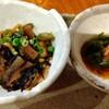 しまちゃん - 料理写真:お通し[ひじきの煮物・めかぶ]