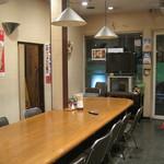 家庭料理穂光 - 10人以上大テーブル
