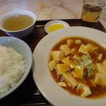 栄華飯店 - 麻婆豆腐定食