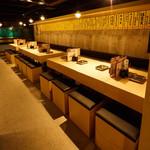 天ぷら酒場 上ル商店 - 【2階・喫煙専用室あり】最大23名テーブル