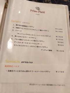 カノーバ・カノーバ・ディ・メイプルシティ -