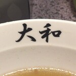 120864315 - 丼のロゴ♪