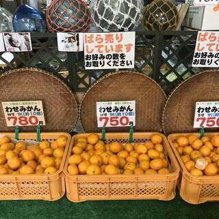 中西商店 - 料理写真: