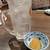 炊き餃子 川添 - 料理写真:塩レモン酎ハイ