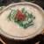 炊き餃子 川添 - 料理写真:白炊き餃子