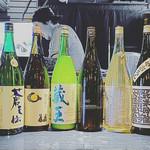 炭火家おだづもっこ - 宮城の日本酒