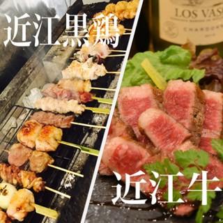 滋賀県産にこだわった、近江黒鶏、近江牛、近江米を使用