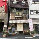 喫茶ジャワ - 店の外観