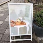 嵯峨野湯 - 外のメニュー