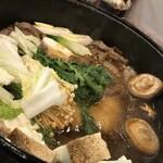 ホテルグリーンプラザ軽井沢 -