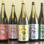 手打うどん 寿庵 - 埼玉の誇る花陽浴。揃ってます。