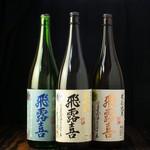 手打うどん 寿庵 - 相変わらずの人気の飛露喜。大吟醸、純米大吟醸もあります。