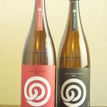手打うどん 寿庵 - 人気沸騰の農口尚彦のお酒も充実しています。