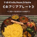 ニタカリバンチャ - 南アジアプレート