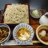 Fujisawahiyoshi - 料理写真:日替わりランチ