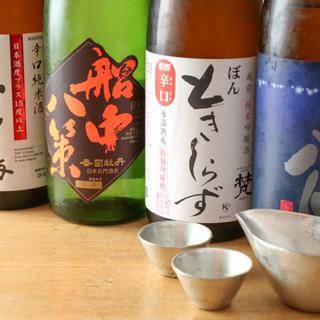全国から厳選した日本酒と合わせて、お食事をお楽しみください。