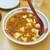 餃子の王将 - 料理写真:麻婆豆腐(ジャストサイズ)