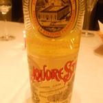 イタリア料理 アルファロ - サンブーカ