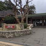 イル キャンティ カフェ 江の島 - [外観] お店 看板 & 玄関付近 全景♪W ①