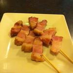 立ち呑み 寅さん - 豚バラベーコン 1本200円