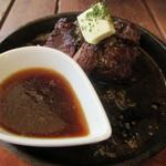 ビヨンド - 【牛ヒレ肉のステーキ】