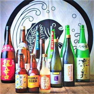 だしや【飲み放題付き】お得な各種ご宴会コース!