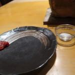 炭焼きゆうちゃん - お通しは赤柚子と塩で