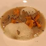 セルサルサーレ - 菊芋のポタージュ