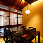 和蔵義 - 【2階/テーブル個室】ほっこり和の雰囲気を満喫 少人数で過ごすくつろぎの空間