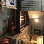 炉端 ホシガル -