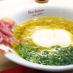 黄金の塩らぁ麺 ドゥエイタリアン - らぁ麺生ハムフロマージュ